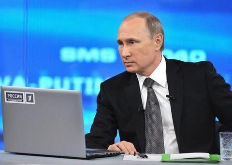 Nga xin loi vi phat bieu cua ong Putin ve Tai lieu Panama hinh anh