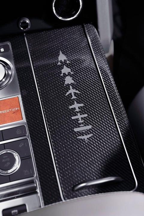 Range Rover choi sang bang phien ban chi danh cho nha du hanh vu tru hinh anh 4