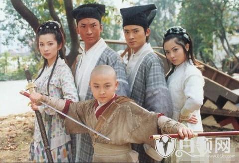 'Bao Cong' - 'Trien Chieu' co su nghiep lan dan nhat hinh anh