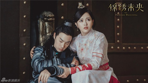 Phim cua Duong Yen - La Tan duoc khan gia ky vong hinh anh