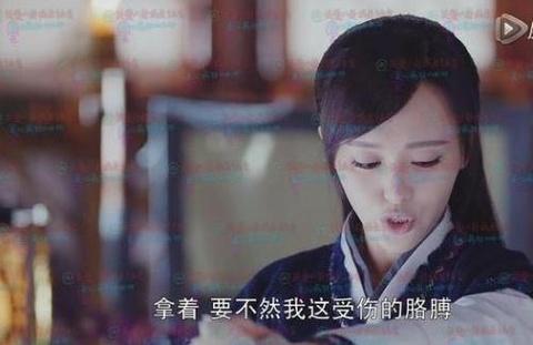 Loi ngo ngan trong 'Cam tu Vi Uong' cua Duong Yen hinh anh