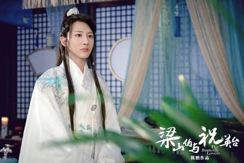 'Chang trai gia gai dep nhu tien' bo ngang vai Chuc Anh Dai hinh anh