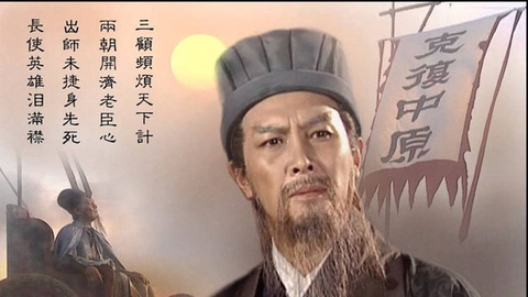 Khong Minh phim 'Tam Quoc' co cuoc hon nhan dau day bi kich hinh anh