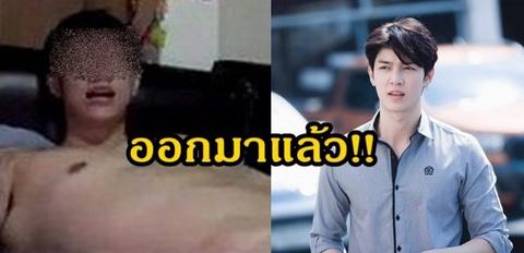 Tai tu Thai Lan lo clip nhay cam khi chua du tuoi thanh nien hinh anh