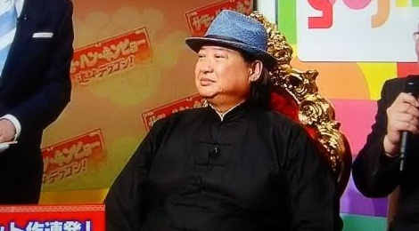 Hong Kim Bao thua nhan me xem phim nguoi lon Nhat Ban hinh anh