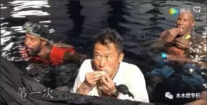 Su that ve cach lam phim bom tan cua Ngo Kinh hinh anh 3