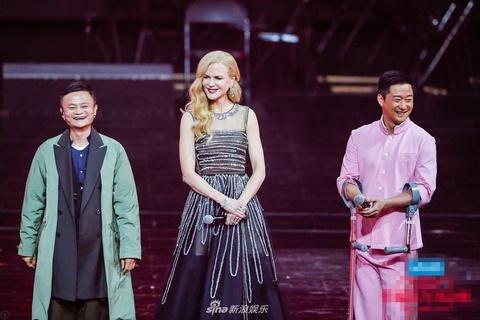 Tro ve tu Viet Nam, Jack Ma du su kien cung dan sao lon hinh anh
