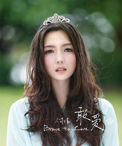 Vi sao hon nhan cua sao Hoa ngu nhieu Phan Kim Lien va Tay Mon Khanh? hinh anh 7