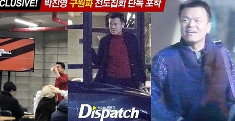 Clip Bae Yong Joon va Park Ji Young du su kien lien quan di giao hinh anh