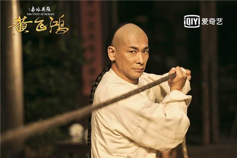 Trieu Van Trac that bai e che khi tai hien 'Hoang Phi Hong' o tuoi U50 hinh anh
