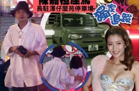 Huynh Tong Trach lo anh qua dem voi kieu nu TVB hinh anh