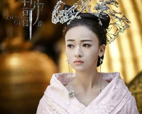 My nhan 'Dien Hi cong luoc': Nhan sac no muon cua showbiz Trung Hoa hinh anh 2
