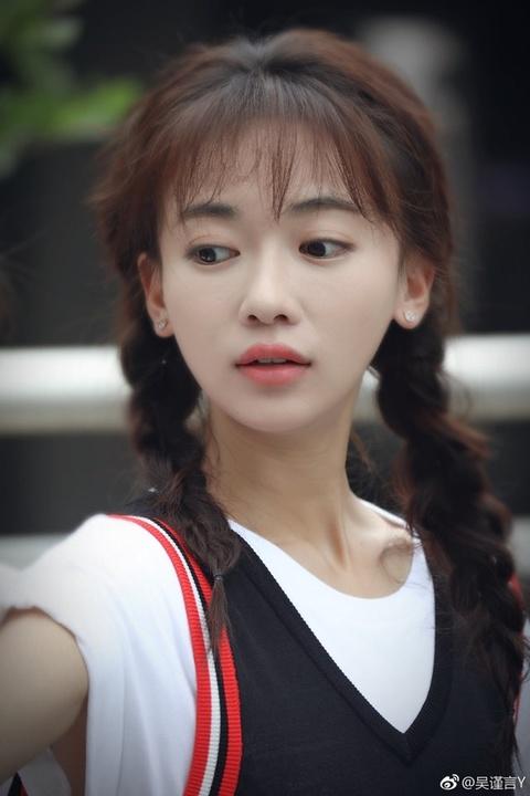 My nhan 'Dien Hi cong luoc': Nhan sac no muon cua showbiz Trung Hoa hinh anh 3