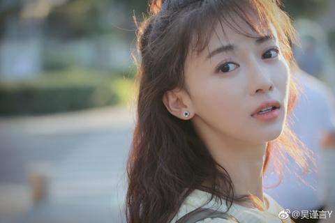 My nhan 'Dien Hi cong luoc': Nhan sac no muon cua showbiz Trung Hoa hinh anh 5