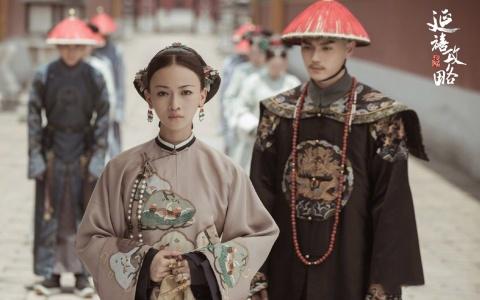 My nhan 'Dien Hi cong luoc': Nhan sac no muon cua showbiz Trung Hoa hinh anh 1