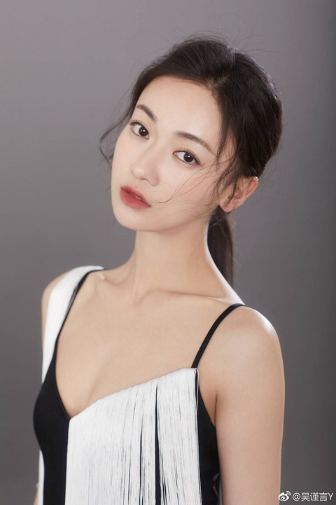 My nhan 'Dien Hi cong luoc': Nhan sac no muon cua showbiz Trung Hoa hinh anh 8