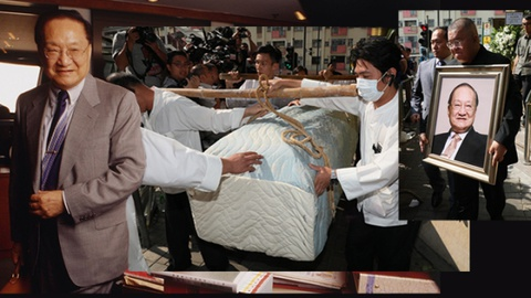 Jack Ma, Truong Ky Trung dua tang nha van Kim Dung hinh anh