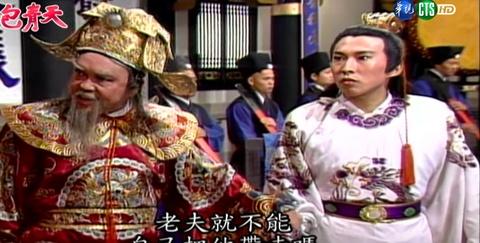 Tai tu 'Bao Thanh Thien' bi dieu tra do bi to cuong hiep nhan vien nu hinh anh