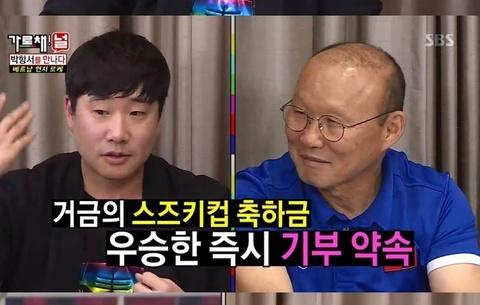 HLV Park va tuyen U23 Viet Nam giup show Han thang lon ve rating hinh anh