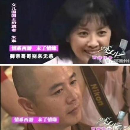 Duong Tang va giai nhan - 33 nam khac khoai mot chuyen tinh dang do hinh anh 4