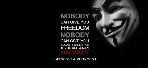 trang web chinh phu philippines bi tan cong hinh anh