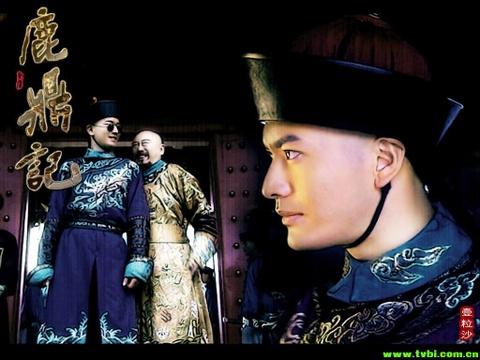 Luong Trieu Vy va cac dien vien hoa than thanh Vi Tieu Bao hinh anh 9