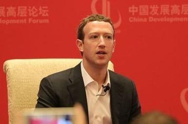 Facebook tim cach mo cong ty con, quyet vao thi truong Trung Quoc hinh anh