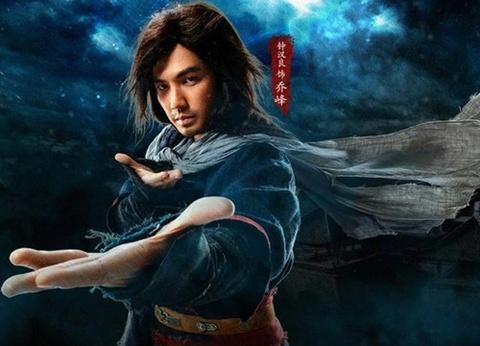 'Thien long bat bo' se doi so menh cua Kieu Phong hinh anh