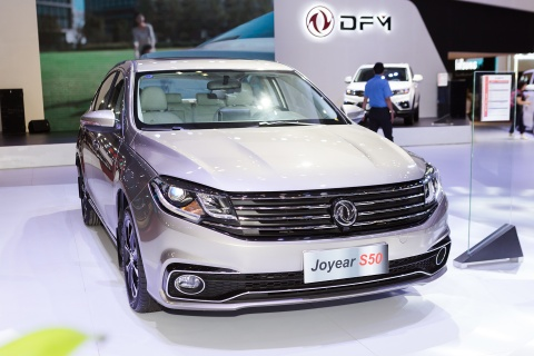 chi tiet dongfeng s50 hinh anh