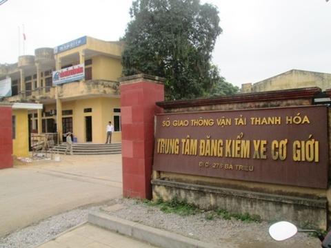 Lanh dao Trung tam dang kiem Thanh Hoa bi ky luat hinh anh