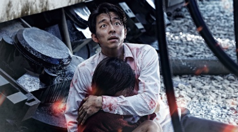 Phim xac song cua tai tu Gong Yoo lap ky luc doanh thu hinh anh