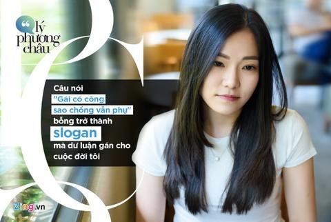 Ly Phuong Chau: 'Lam Vinh Hai cong khai yeu Linh Chi, toi da rat soc' hinh anh 4