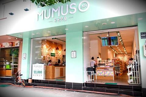 Kiem tra Mumuso, Bo Cong Thuong phat hien 99,3% hang hoa tu Trung Quoc hinh anh