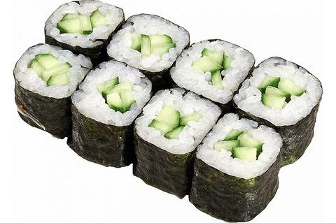 10 loai sushi cuon hap dan nhat the gioi hinh anh 2
