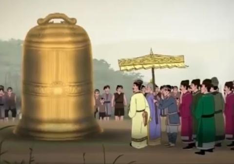 Chuyen chuong Quy Dien hinh anh