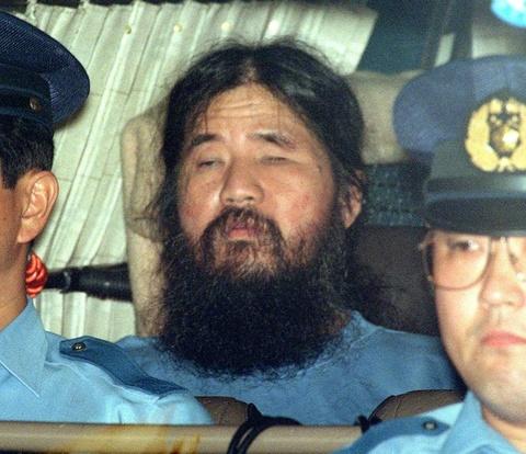 Nhat xu tu chu muu vu tan cong bang khi sarin o Tokyo nam 1995 hinh anh