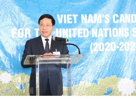Viet Nam se hoan thanh trong trach cua mot thanh vien Hoi dong Bao an hinh anh 1