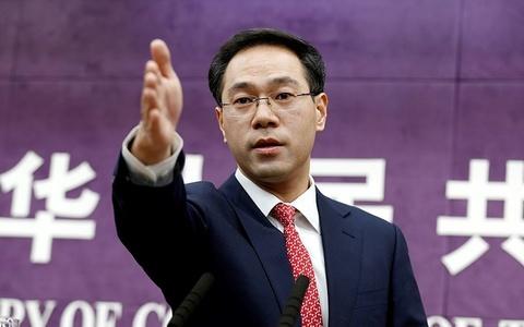 Bac Kinh khong muon vu CFO Huawei 'be lai' dam phan My - Trung hinh anh 1