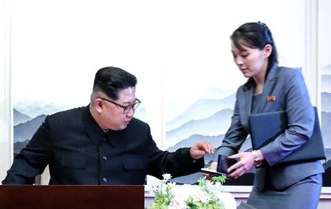 Tu 'la chan song' den bon ve sinh rieng de bao ve ong Kim Jong Un hinh anh 2