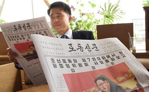 Rodong Sinmun: Triều Tiên đang đối diện thời khắc quyết định