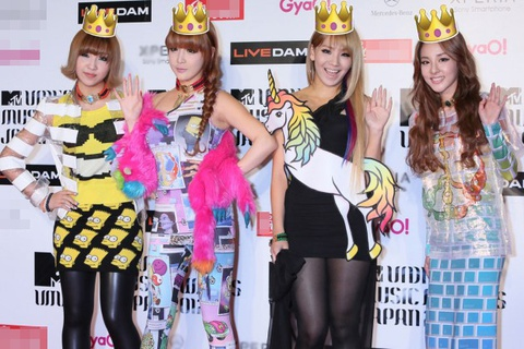 2NE1 gianh chien thang truoc One Direction hinh anh