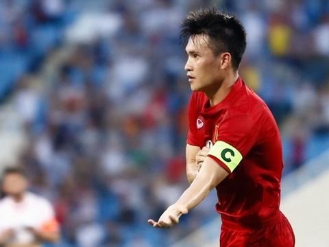 Cong Vinh ung cu vao Ban chap hanh VFF hinh anh