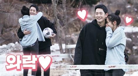 Nam phu nguong ngap vi Son Ye Jin va Jung Hae In qua tinh tu ben nhau hinh anh