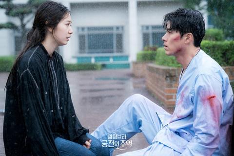 Khan gia tay chay bien kich vi phim cua Hyun Bin ket thuc vo duyen hinh anh