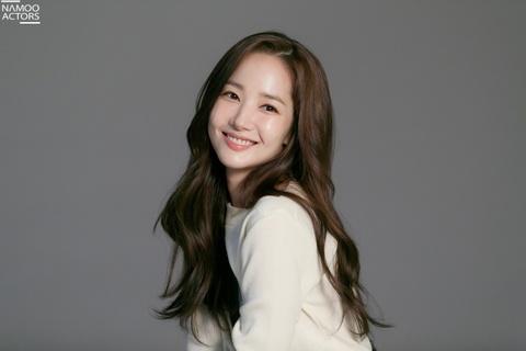 Park Min Young xung dang la 'sieu pham dao keo' o lang giai tri Han hinh anh 7