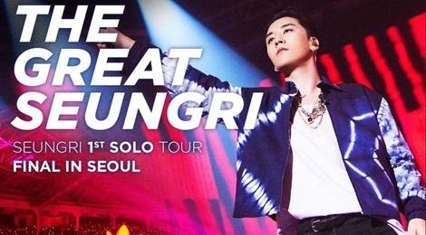 Concert cua Seungri e am, chi ban duoc 400 ve sau be boi kinh doanh hinh anh
