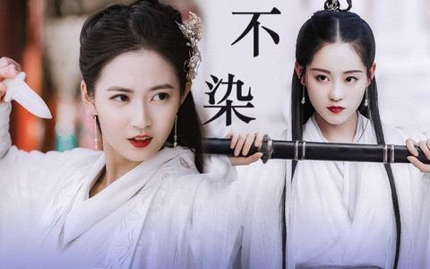 Trieu Man va Chu Chi Nhuoc 2019: Chua chieu phim cuoc chien da bat dau hinh anh 1