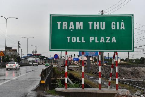 Tong cuc Duong bo de xuat dung lai ten 'tram thu phi' hinh anh