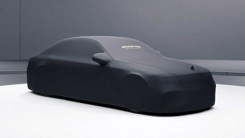 Chi con 130 chiec sedan Mercedes cuoi cung dung 'sieu dong co' V12 hinh anh 8