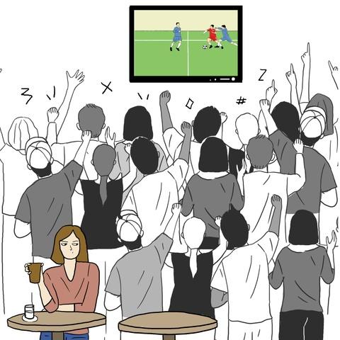 Co mot kieu nguoi 'met moi' voi World Cup hinh anh 3